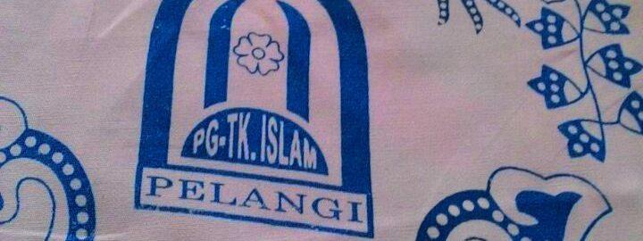 Taman Kanak-Kanak Islam Pelangi